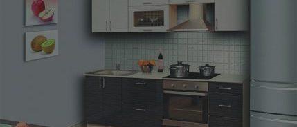 магазин мебели в луганске