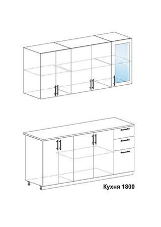 Кухня 1800