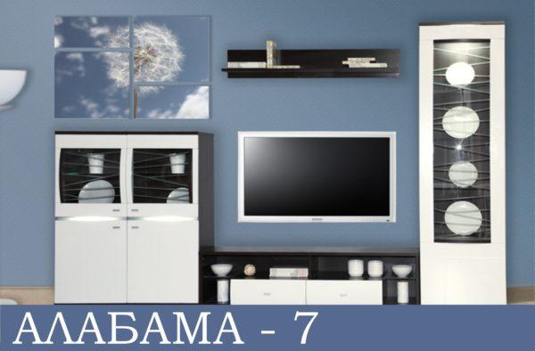 "НАБОР МЕБЕЛИ ""Алабама"" КОМПЛЕКТАЦИЯ-7"