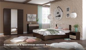 Спальный гарнитур Аврора Венге/дуб молочный